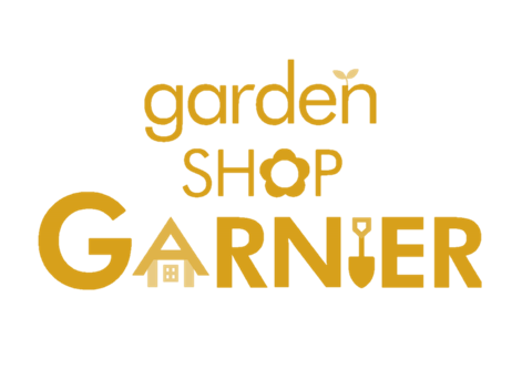 ガーデンショップガルニエ2