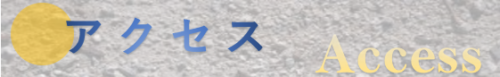 スクリーンショット (121)